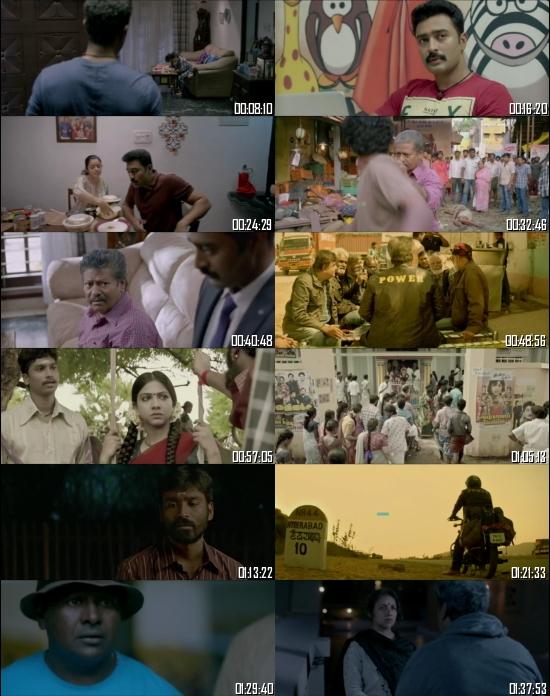 Dum Lagade Aaj 2019 Hindi Dubbed 720p 480p Full Movie Download