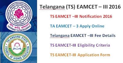 Telangana (TS) EAMCET - III Notification 2016 Eligibility
