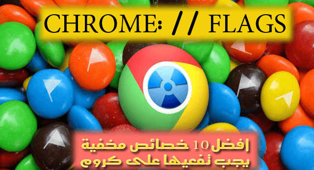 Best-Chrome-Flags-Elevate-Browsing-Experience