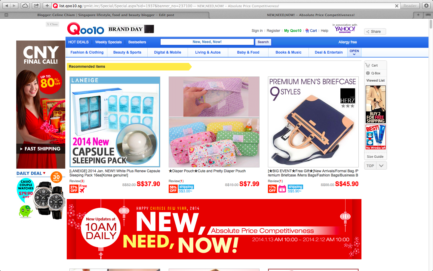 Media release Easier shopping at Qoo10 with UOB Instalment plan – Online Shopping Sites With Payment Plans