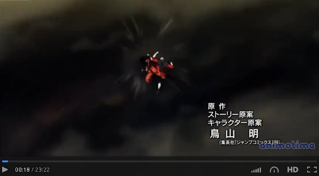 Dragon Ball Super Episode 129 English Subbed Free Online