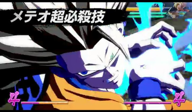 Third screenshot from Dragon Ball FighterZ story trailer