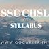 SSC CHSL 2017 Syllabus