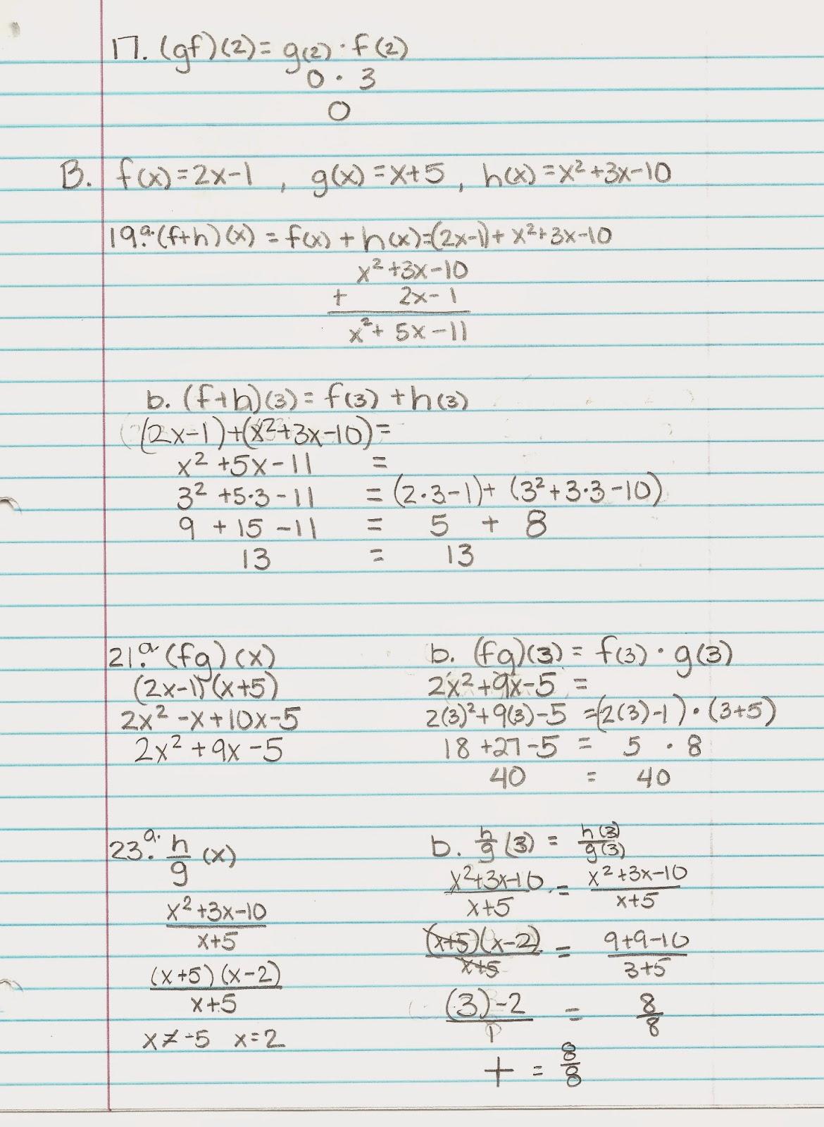 Algebra Alerts Algebra 1 And 2 Algebra 2 Lesson 8 1