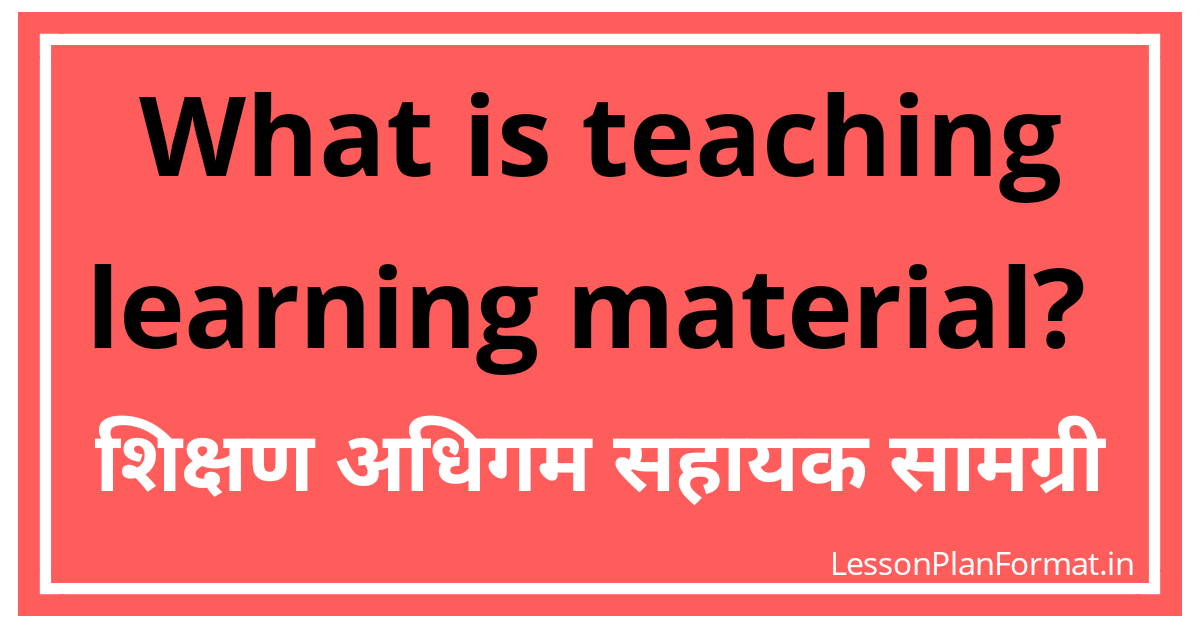What is teaching learning material
