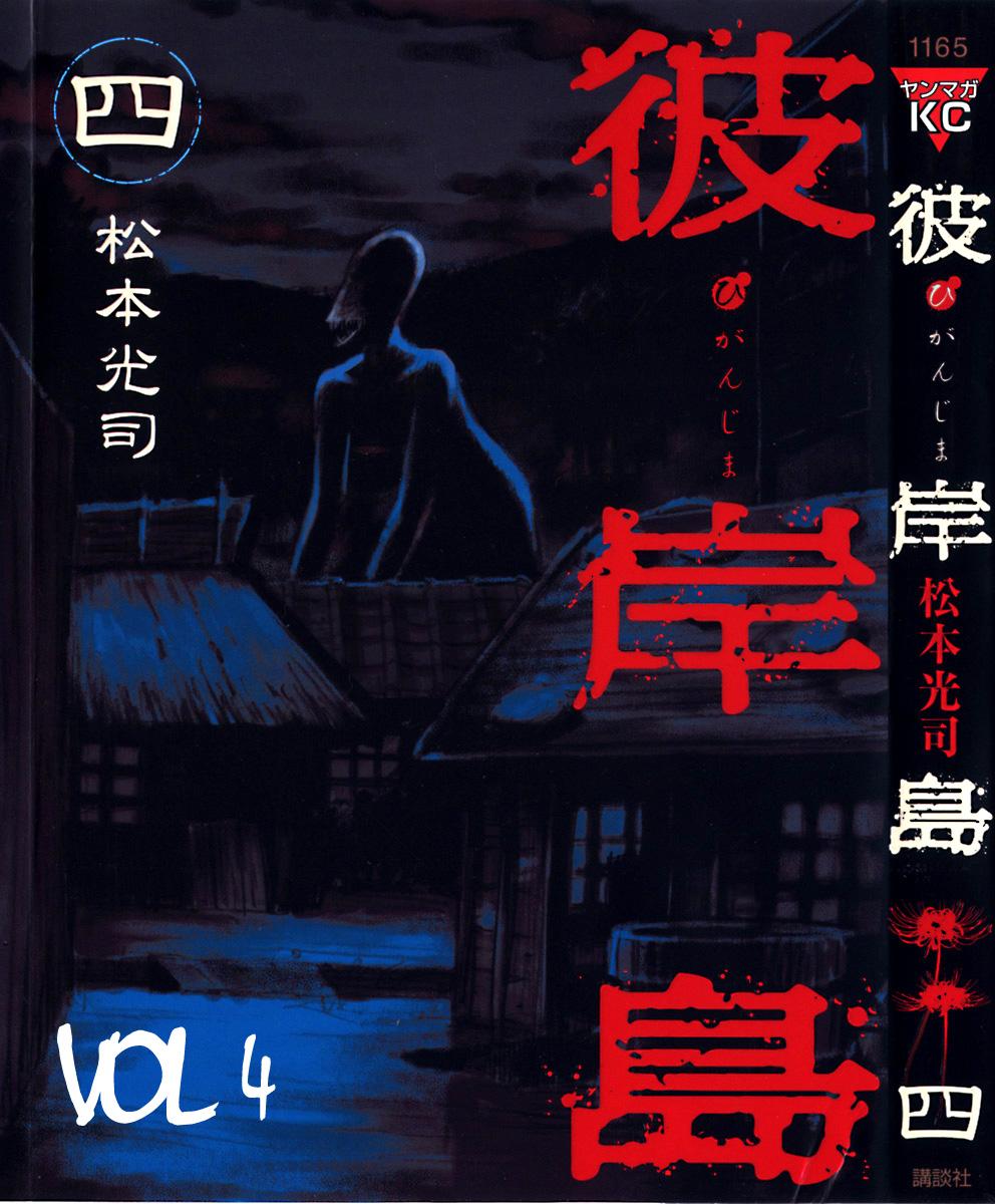Higanjima chapter 26 trang 2