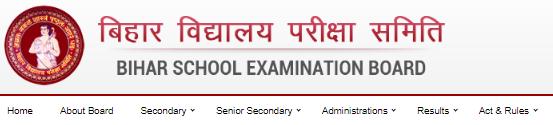 Bihar Board Arts Result