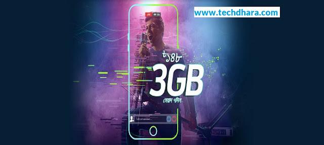 Grameenphone 3GB internet data at Tk. 148 for 7 days