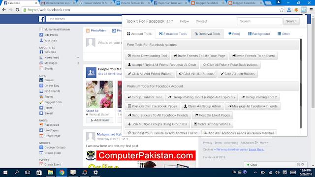 Facebook Page Unlike Choose Unlicke- Facebbok