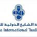 وظائف شاغـــــرة  في مجموعة الشايع الإمارات