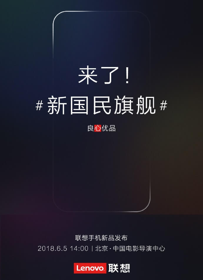 Lenovo Z5 to Debut on June 5; Truly Bezel-Less Display, 4TB Storage, 45 Days Standby Time