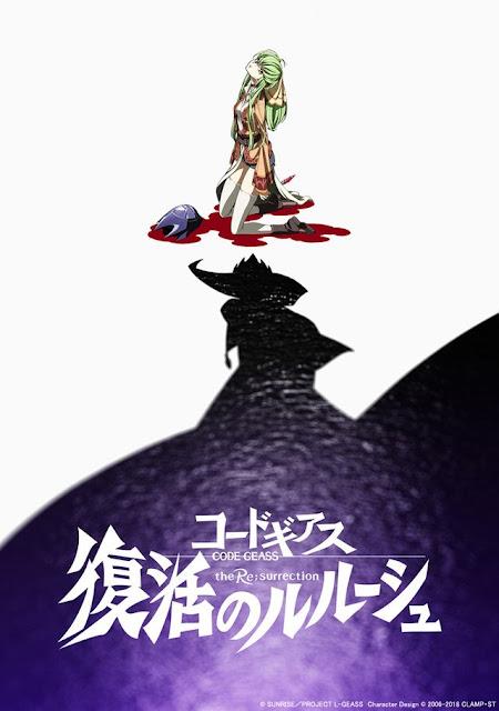 Code Geass: Kōdo Giasu: Fukkatsu no Rurūshu
