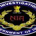 एनआईए ने तीन अलगाववादियों को नोटिस जारी किये