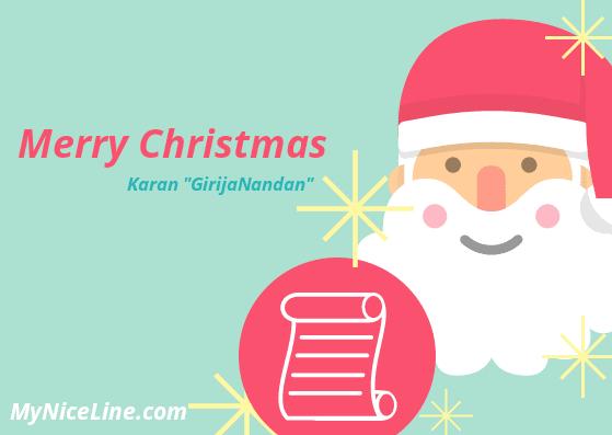 क्रिसमस का महत्व   क्रिसमस क्यों मनाया जाता है   Merry Christmas 2018
