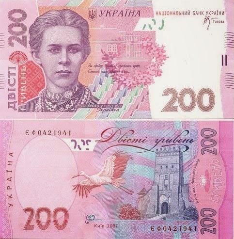 200 украинских гривен банкнота