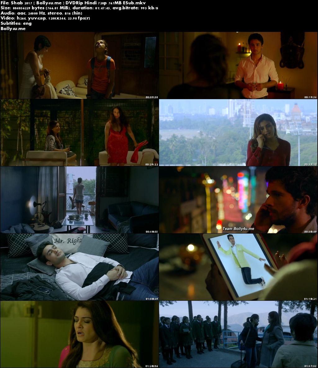 Shab 2017 DVDRip 300MB Full Hindi Movie Download 480p ESub