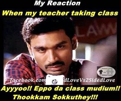 Indian Teachers And Student Funny Pictures Memes đại Thư Viện