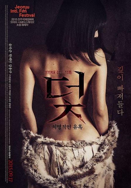 Nonton Trap (2015)