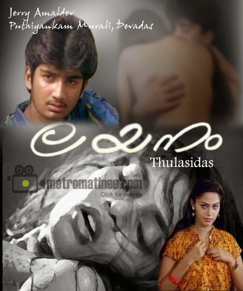 Malayalam Hot Movies Slut 67