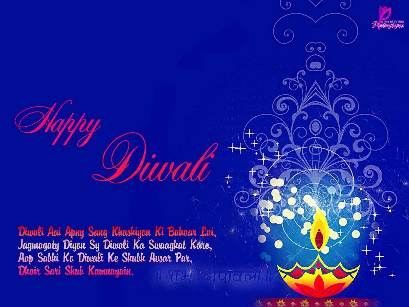 Fantastic Wallpaper Love Diwali - Happy-Diwali-Wishes-Wallpaper-2013-and-SMS-Pictures  Snapshot_94241.JPG