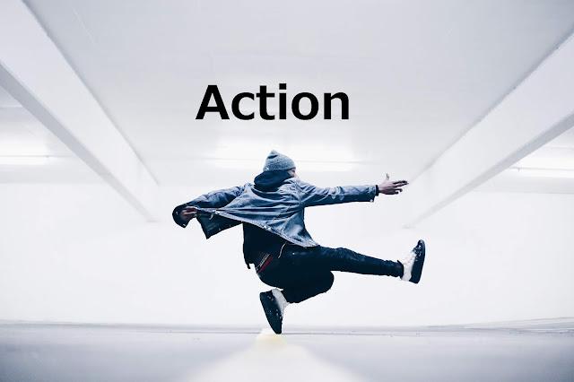 アクション