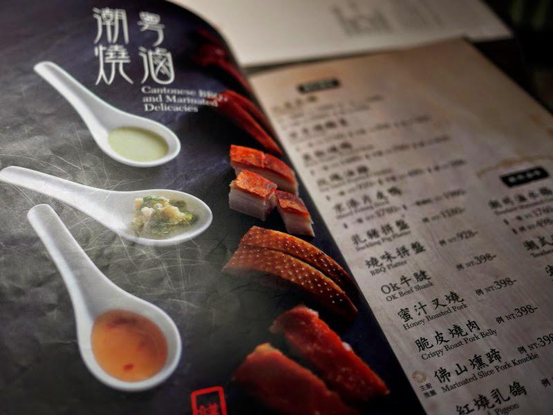 P1200375+(%E8%A4%87%E8%A3%BD) - 台中公益路餐廳│金悅軒港式料理