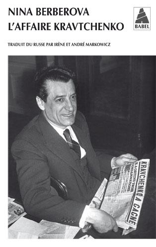 Le Blog de Gilles: « J'ai choisi la Liberté » de Victor Kravchenko, mon  livre de chevet actuel