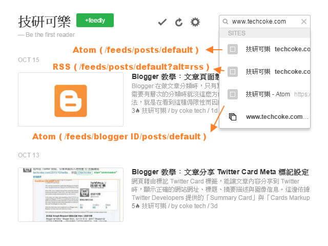 如何幫 Blogger Feed 建立 RSS 訂閱的首選版本_001