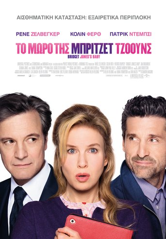 Bridget Joness Baby (2016) ταινιες online seires oipeirates greek subs