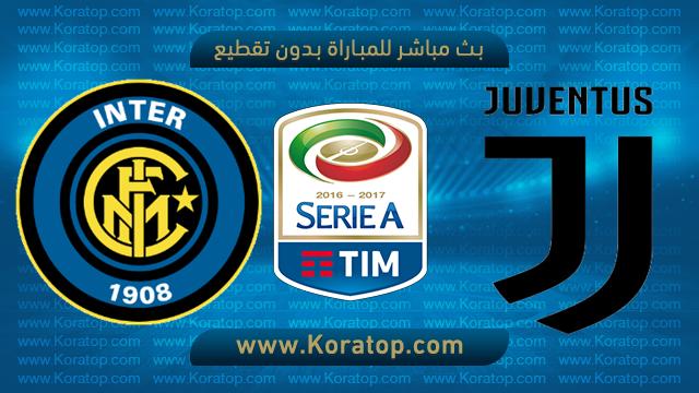 موعد مباراة يوفنتوس وانتر ميلان بتاريخ 07-12-2018 الدوري الايطالي