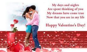 Happy valentines day shayari images