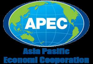Gambar Logo APEC