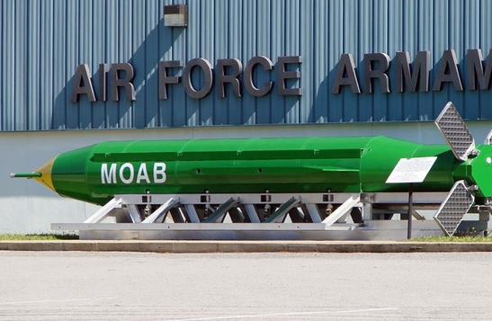 "Picture of MOAB ""Mother Of All Bombs"""
