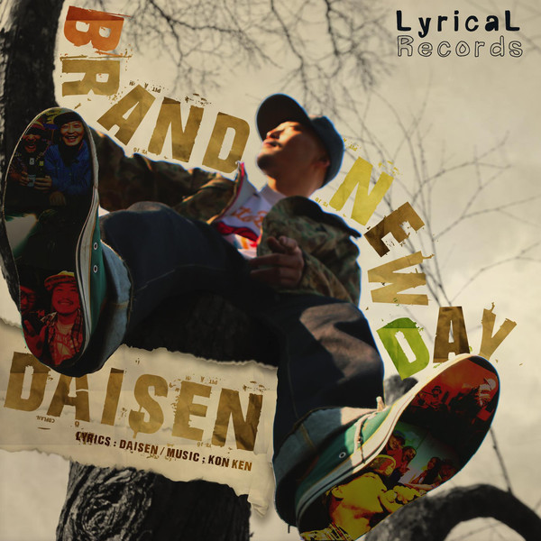 [Single] DAISEN – BRAND NEW DAY (2016.03.09/MP3/RAR)