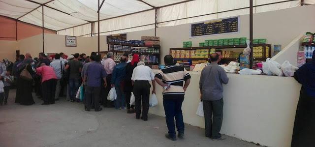 السيسى , عبدالفتاح السيسى , تحيا مصر , مؤتمر الشباب بشرم الشيخ , كرتونة المواد الغذائية