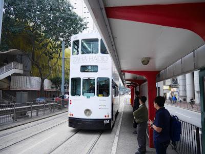 Tram di Hongkong