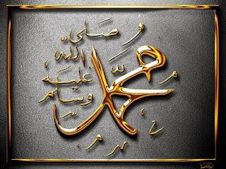 Lafadz Muhammad