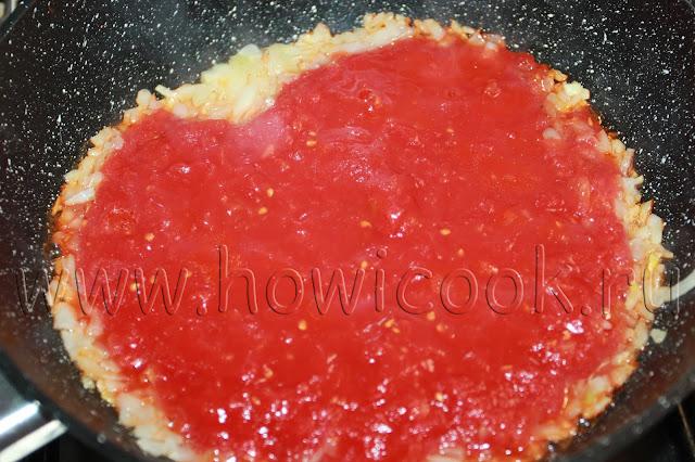 рецепт фасоли по-дагестански с пошаговыми фото