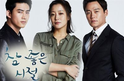 hantu baca Drama Korea Terbaik Terbaru WONDERFUL DAY IN OKTOBER