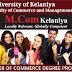 M.Com பாடநெறி - களனி பல்கலைக்கழகம்