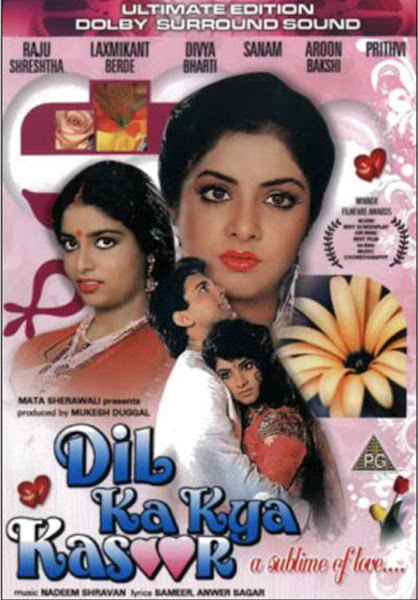 Poster Of Dil Ka Kya Kasoor 1992 720p Hindi DVDRip Full Movie Download