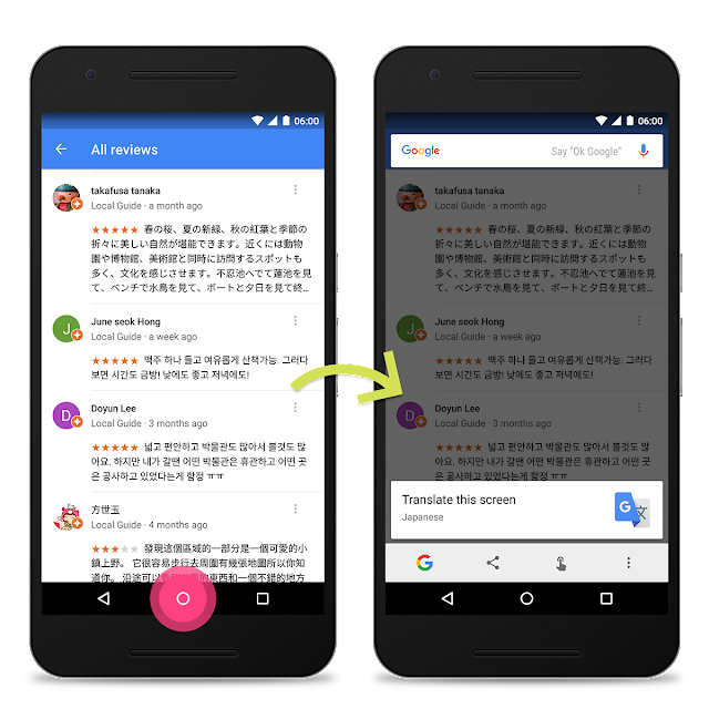 Google is Now on Tap Translation, Article Directory, and Improve Image Search