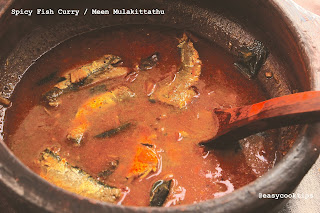 Spicy Fish Curry | Meen Mulakittathu | Easy Fish Curry Recipe