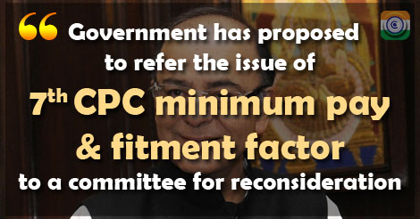 7th-CPC-minimum-pay-fitment-factor