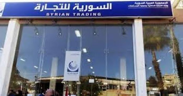 السورية للتجارة في السويداء: 80 مركزاً تبيع بـ1.9 مليار ل.س