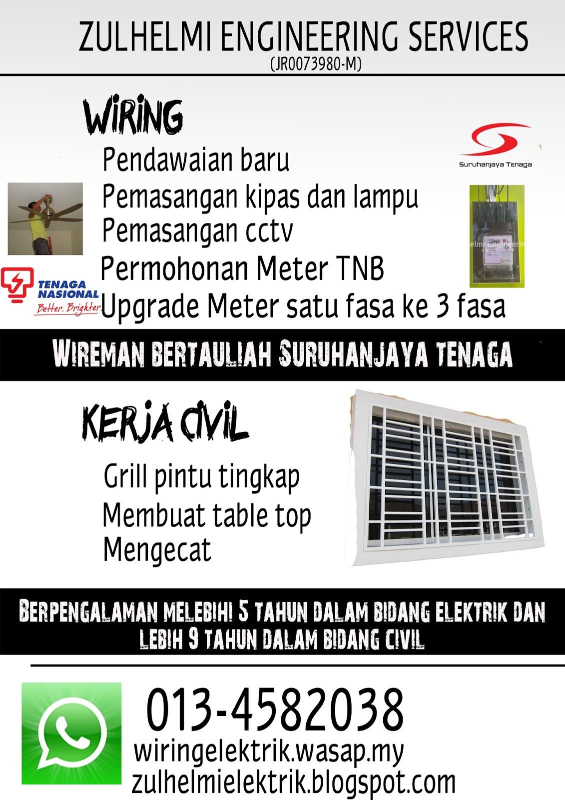 Upah Wiring Lampu Downlight Wire Data Schema Fibreopticdiagrampng Sebut Harga Pendawaian Elektrik 1 Fasa Dan 3 2018 Johor Rh Zulhelmielektrik Blogspot Com Product Socket Dudukan Led