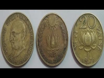كيفية بيع أو شراء القطع النقدية القديمة في وقت قصير ¦¦ Old Coin Kaise Beche Ya Kaise Sell Kare