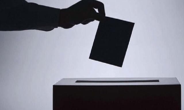 Στο 1ο Λυκειο Ναυπλίου το εκλογικό κέντρο για τις εσωκομματικές εκλογές της Νέας Δημοκρατίας