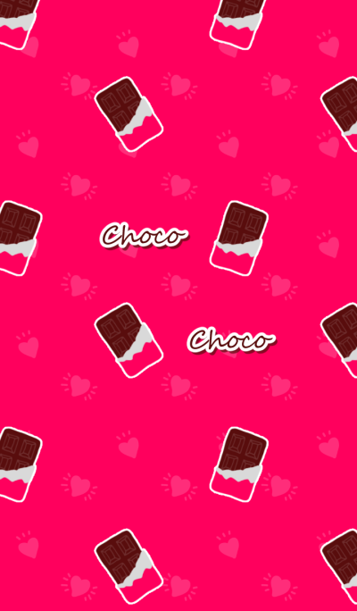 Bar of chocolate and heart