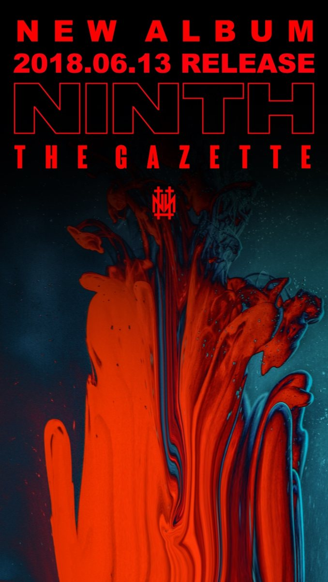 The Gazette Ninth album